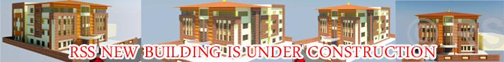 Rss New Building plan is under constrution